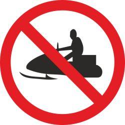 Mootorsaaniga keelatud